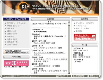 http://www.ria-jp.org/