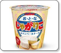 6t9 bor rou sha 【食べ物】味はカールチーズ味みたい!期間限定「お・と・なじゃがりこカマンベールチーズ」を食べてみました!