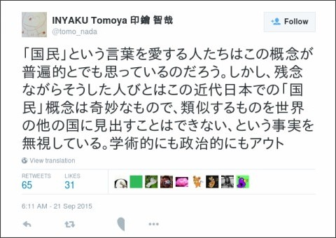 https://twitter.com/tomo_nada/status/645948357618200577