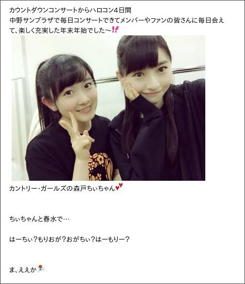 http://ameblo.jp/mm-12ki/entry-12114038340.html