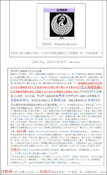 http://tokumei10.blogspot.com/2018/04/blog-post.html