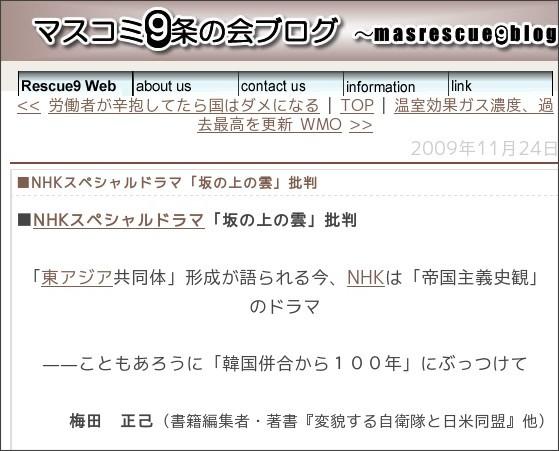 http://masrescue9.seesaa.net/article/133753195.html