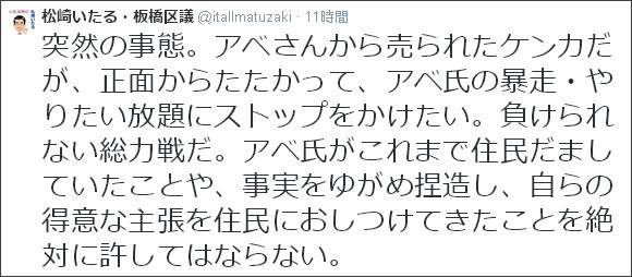 https://twitter.com/itallmatuzaki