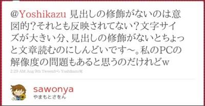 http://twitter.com/sawonya/status/20695071724