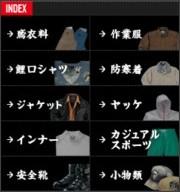 https://www.toraichi-shop.com/