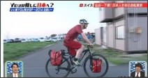 http://www.tv-tokyo.co.jp/youhananishini/backnumber/index.html