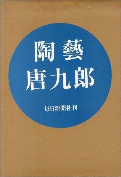 http://www.natsume-books.com/list_photo.php?id=151483&nbid=5a782d5f4258fa0bbe65e8f9d5a27163