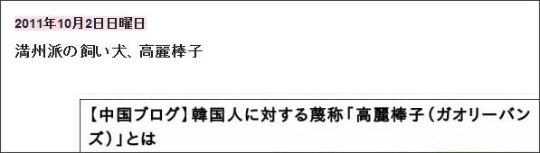 http://tokumei10.blogspot.com/2011/10/blog-post_02.html