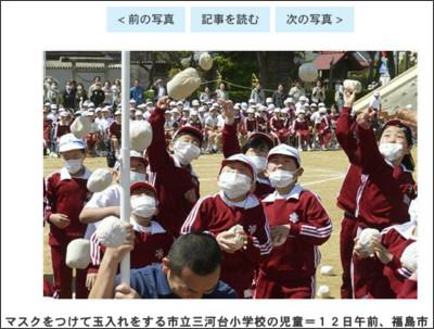 http://sankei.jp.msn.com/life/photos/120512/edc12051210590004-p4.htm