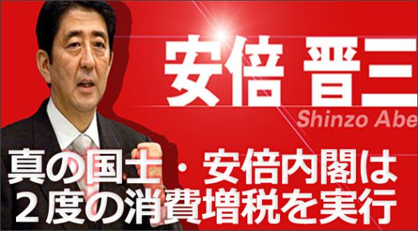 http://s-system4.up.seesaa.net/image/3020201520E5AE89E5808DE58685E996A320E5AE9FE7B8BE20E887AAE6B091E5859AE6B885E5928CE4BC9A20E5A4A9E79A8720E3838DE38388E382A6E383A820E887AAE7A7B0E6849BE59BBDE8808520E7A88EE98791E6B3A5E6A392.jpg