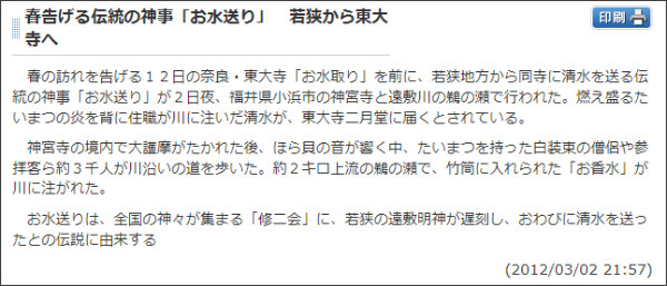 http://www.kobe-np.co.jp/knews/0004854810.shtml
