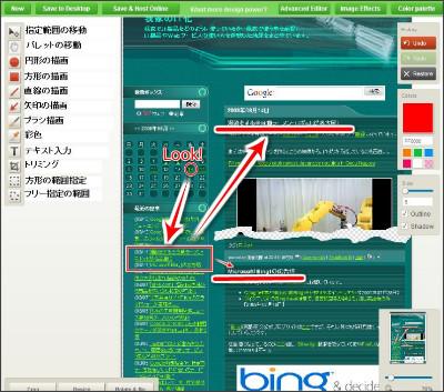 http://kwgu2w.bay.livefilestore.com/y1p_2Fl6RhKG-tdxPLIblX4E0-SsCfVAq2nuwHvsBu2HcEiBXNeP8VETWuW2cfl3oG6rAZX4TBVwHDH7wm7NSLyD6hno2uocMGr/Aviary_Talon_EditorScreen.jpg