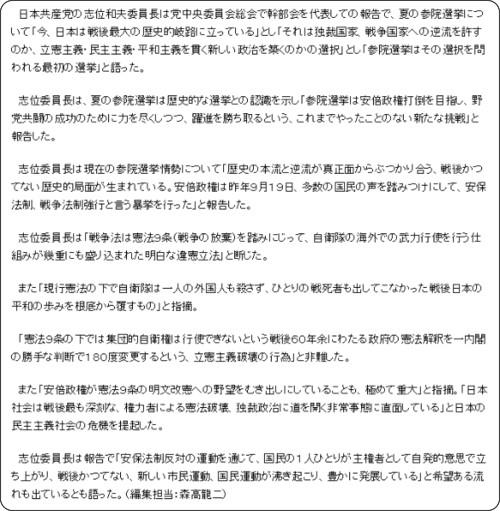 http://economic.jp/?p=60682