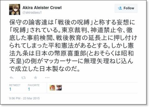https://twitter.com/akiradaeu1/status/580219224838127616