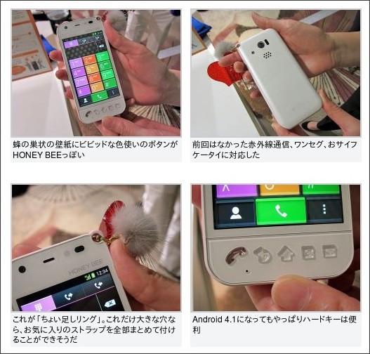 http://ascii.jp/elem/000/000/733/733369/