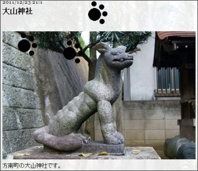 http://queue-kemono.doorblog.jp/archives/6512454.html