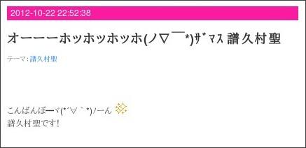 http://ameblo.jp/morningmusume-9ki/entry-11386303832.html