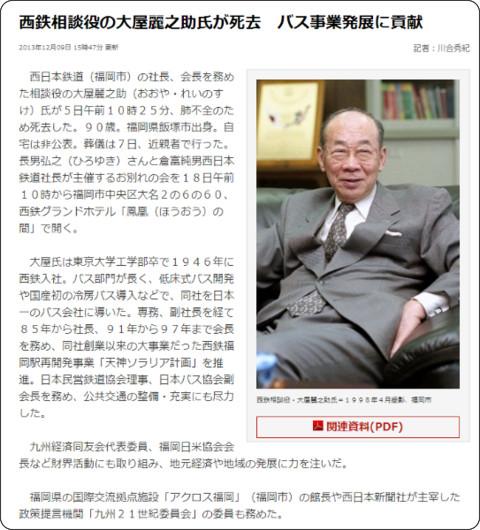 https://qbiz.jp/article/28698/1/