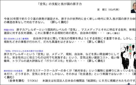 http://ioj-japan.sakura.ne.jp/xoops/modules/tinyd20/index.php?id=2