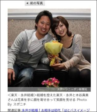 http://www.sponichi.co.jp/baseball/flash/KFullFlash20100109022_p.html