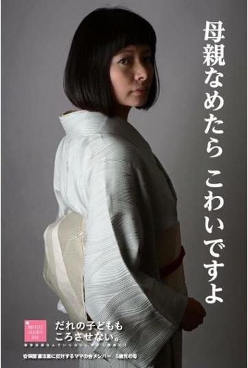 http://blogimg.goo.ne.jp/user_image/05/ec/1df569d05a69d708aa2f4fee9351c080.jpg