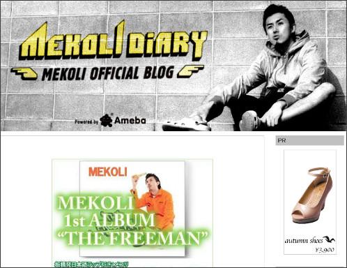 http://ameblo.jp/mekoli/