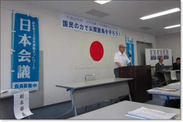 http://hirotajinja.or.jp/wp-content/uploads/2011/08/86d883020f6031017b26b705baf1cac1-e1313026813253.jpg
