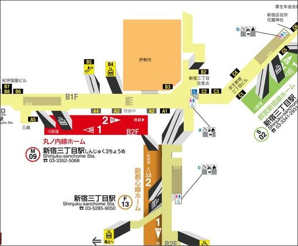 http://www.ekipedia.jp/eki.php?headcode=6&ekipeid=001610&usesite=FS&rosenzuname=rtokyo