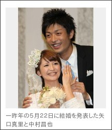 http://headlines.yahoo.co.jp/hl?a=20130530-00000079-spnannex-ent