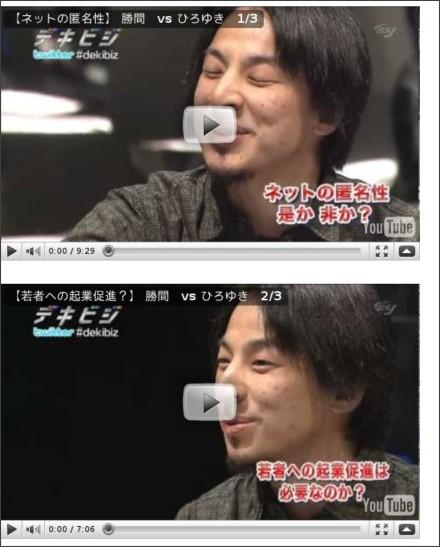 http://blog.livedoor.jp/wordroom/archives/51612007.html