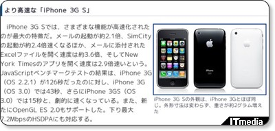 http://plusd.itmedia.co.jp/mobile/articles/0906/09/news018.html