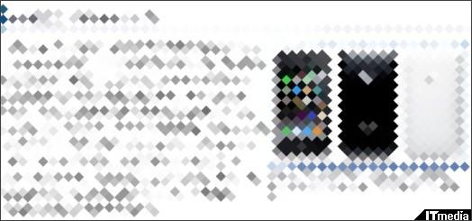 http://plusd.itmedia.co.jp/mobile/articles/0906/09/news018.html