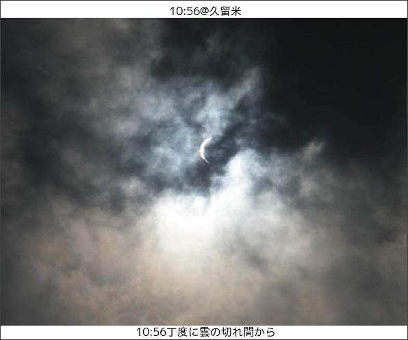 http://imepita.jp/20090722/403390