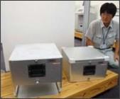 http://www.iwate-np.co.jp/cgi-bin/topnews.cgi?20090810_17
