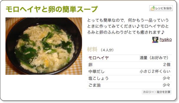 http://cookpad.com/recipe/1219624