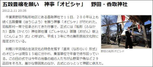 http://sankei.jp.msn.com/region/news/120211/chb12021120370002-n1.htm