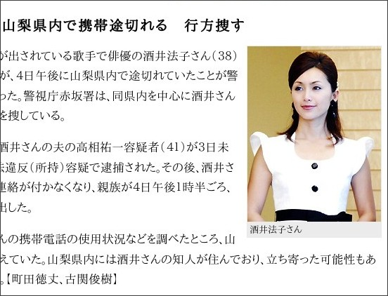 http://mainichi.jp/photo/news/20090805k0000e040058000c.html