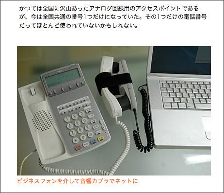http://portal.nifty.com/2006/09/14/a/