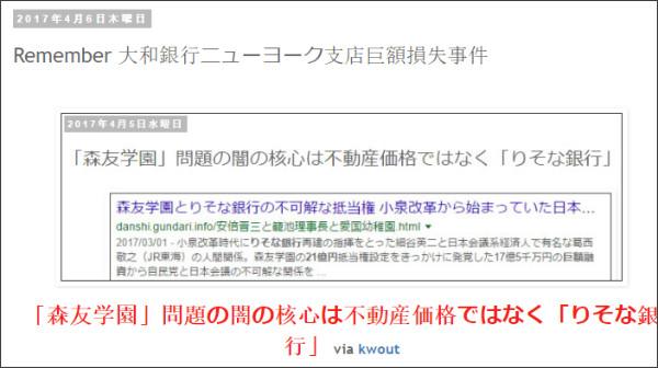 http://tokumei10.blogspot.com/2017/04/remember.html