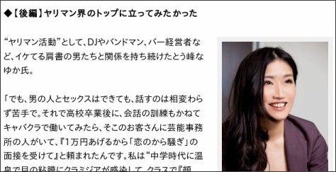 http://nikkan-spa.jp/444367