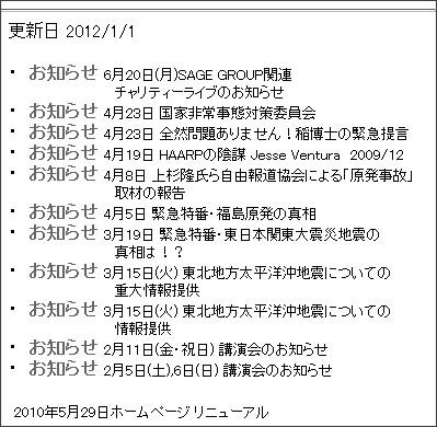 http://www.sagegroup.jp/