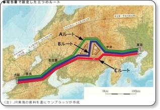 http://kenplatz.nikkeibp.co.jp/article/const/news/20081022/527324/