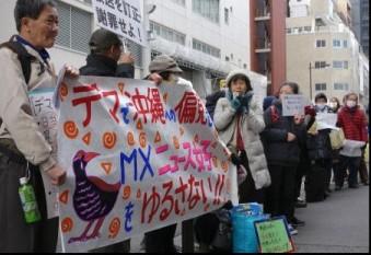 http://headlines.yahoo.co.jp/hl?a=20170119-00000102-mai-soci.view-000
