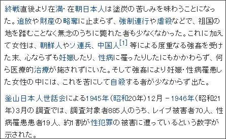 キムチうどん県民 : 香川県