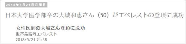 http://tokumei10.blogspot.com/2018/05/50.html
