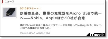 http://www.itmedia.co.jp/news/articles/0906/30/news018.html