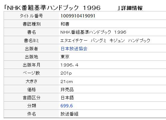 https://www.tosyokan.pref.shizuoka.jp/licsxp-opac/WOpacMsgNewListToTifTilDetailAction.do?tilcod=1009910419091