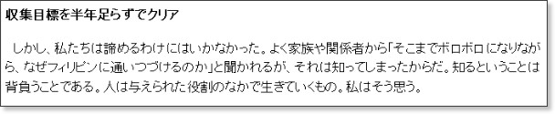 http://news.goo.ne.jp/article/php/life/php-20091018-08.html