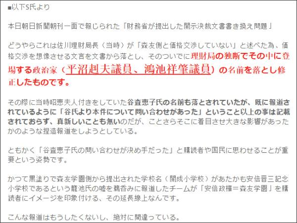 http://tokumei10.blogspot.com/2018/03/blog-post_36.html