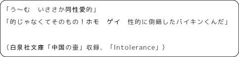 http://d.hatena.ne.jp/HODGE/20040929/p1